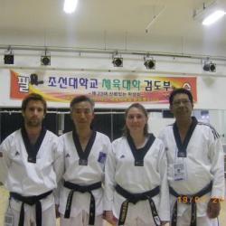 Stage Corée du Sud